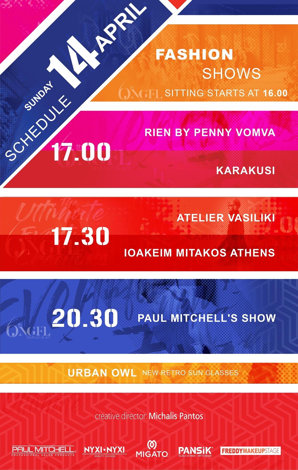 NGFL6 fashion show schedule at Athinais Venue Greece